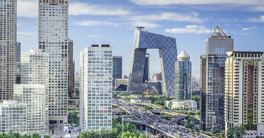 Beijing - The financial district