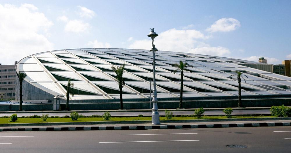 Alexandria - New Library