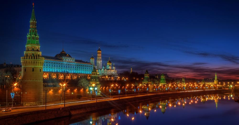 Moscow - View at night